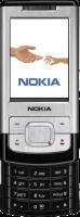 Nokia 6500 Slide - серый