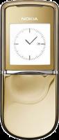 Nokia 8800 Sirocco Edition Gold - оригинал