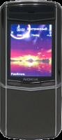 Nokia 8910 - черный